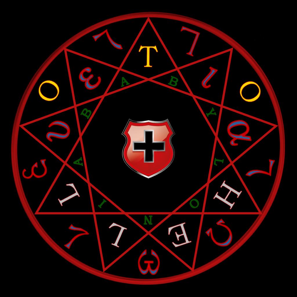 Das Schwarze Kreuz des SOTOM